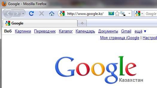 google.kz